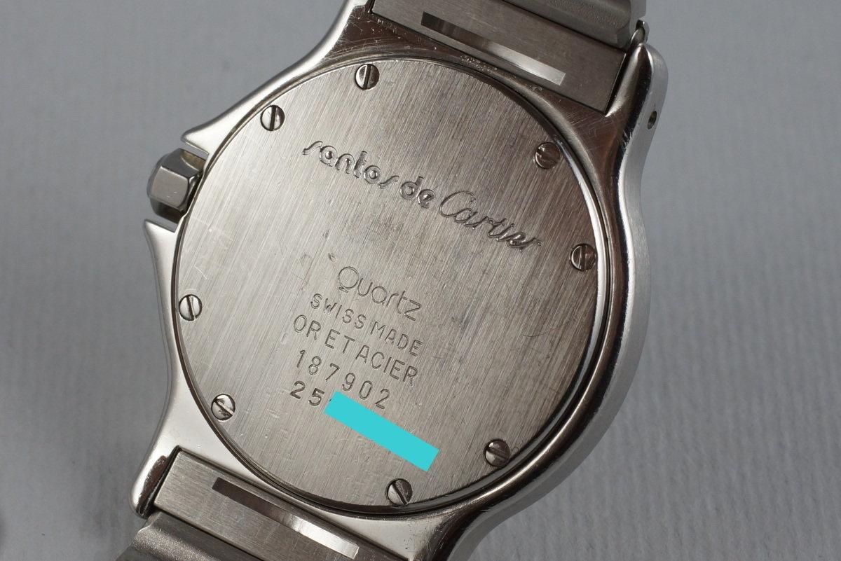 14e011ba707 HQ Milton - Cartier Ladies Quartz Two Tone Santos Octagon 187902 ...
